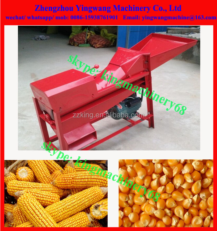lowest price <strong>corn</strong>/ maize sheller machine