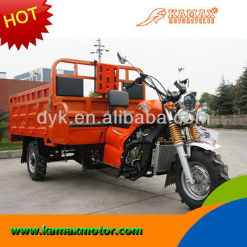 2013 New Cargo Orange Water Cooled KA300T Three Wheel Motorcycle