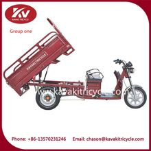 Goods carrier China trimoto tricycle for cargo heavy loading