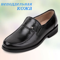 good quality men leather dress shoes official service shoes for men