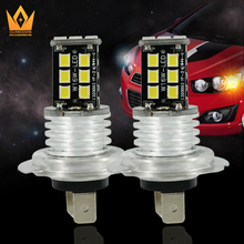 Lightpoint good quality Car auto fog light H7 2835 15smd canbus erro free replacement led bulb