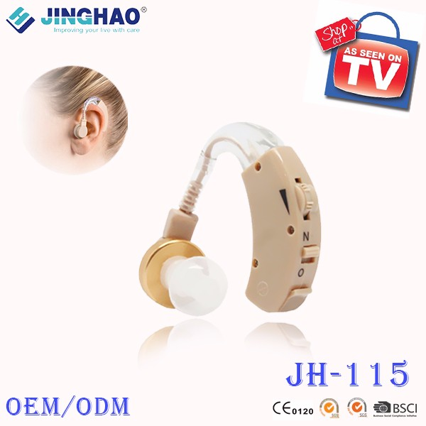 2017 hot sale china best cheap hearing aid