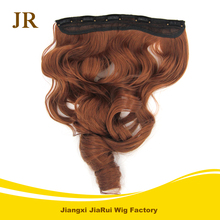 Natural Color Remy Hight Quality Products Virgin Human Hair 100% Brazilian Hair body wave Extension