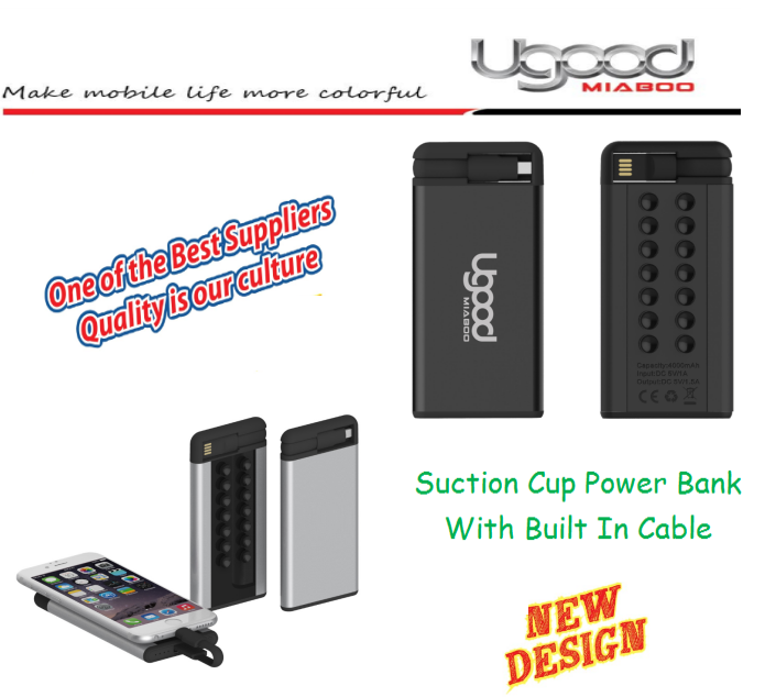 Hot New Products 2017 Built In Cable Sucker Power Banks For All Digital Products