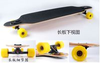 2013 New Cadadian Maple Longboard China Wooden Longboard Skateboard