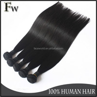 2016 best quality hair products for black women malaysian virgin human hair weaving machine alibaba hair extensions