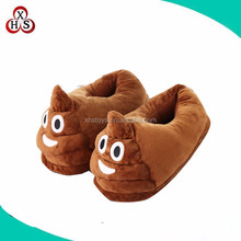 plush emoji slipper factory emoji man indoor slipper
