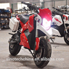 2018 New zhejiang military electric motorcycle for sale