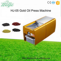 Essential lemon oil press for algae machine Stainless Steel One Button Gold Color oil press cold press HJ-P05