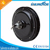/product-detail/2015-new-cheap-rear-wheel-brushless-electric-bicycle-motor-60328166900.html
