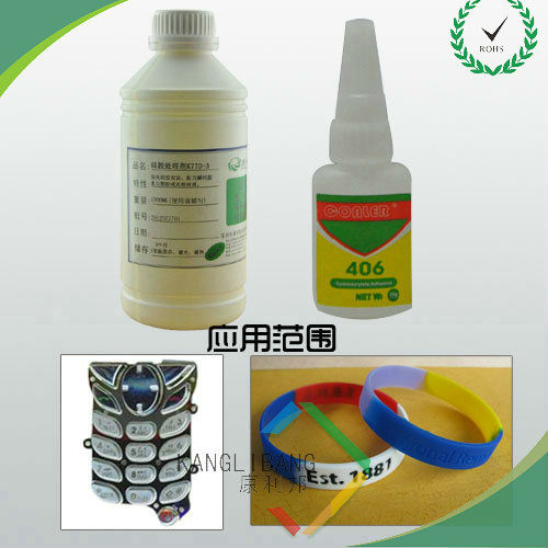 Silicone fast sticky / silicon glass glue