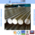 1.4003 Stainless Steel Round Bright Bar