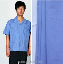 cvc solid dyed woven fabric cotton poplin