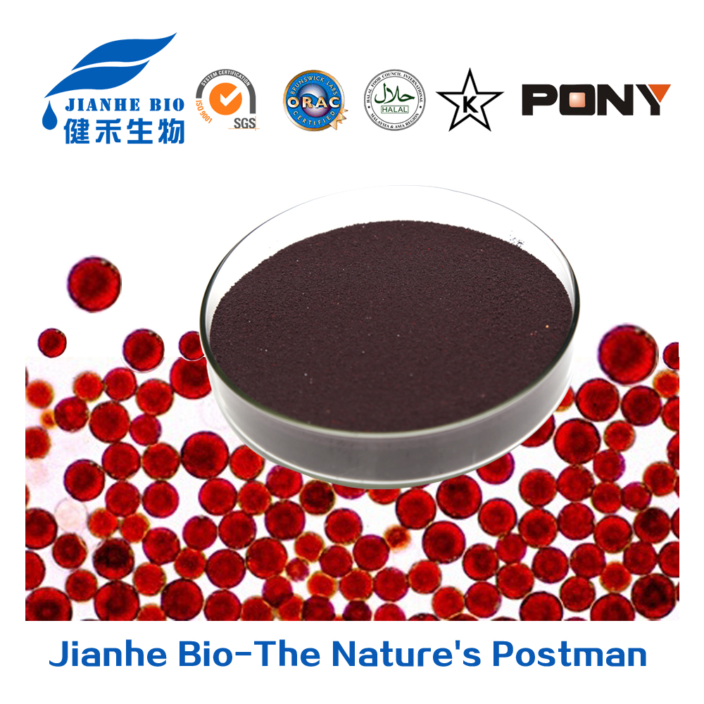 100% Natural Deep Purple Red Powder / Oil Liquid/ Beadlet/Cws Astaxanthin 1%-96%