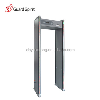 Pathway type security metal detector factory