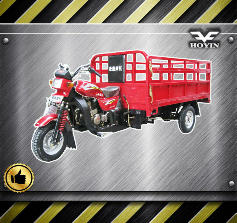 250cc trike motorcycle Manufacturer (Item No:HY250ZH-3 )