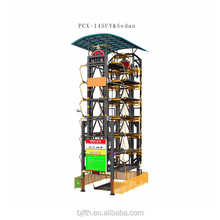 vertical smart car parking systems solution