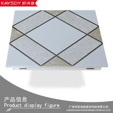 guang zhou kaysdy brand suspended mirror ceiling tiles