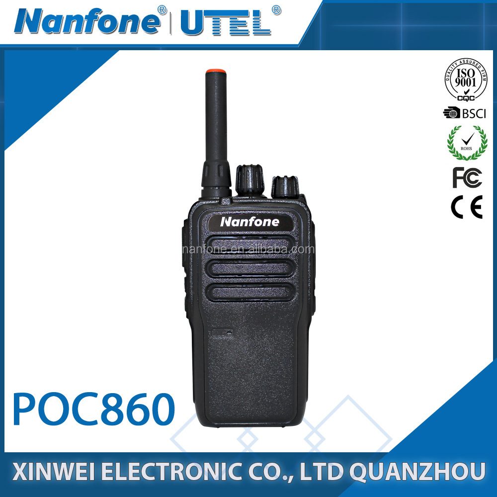 Internet Walkie Talkie with Intercom System Support All Kinds of Networks