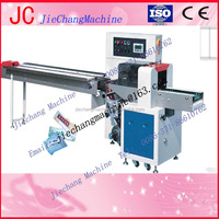 JC-450X Pillow Bag Flow Pack Machine For Cleaning Towel