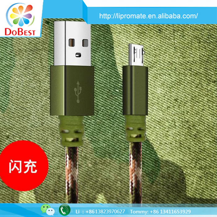2017 New Camouflage Nylon Micro USB Charging Data Cable For Mobile Phone