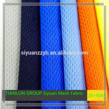 100%polyester knit fabric mesh breathable transparent mesh fabric