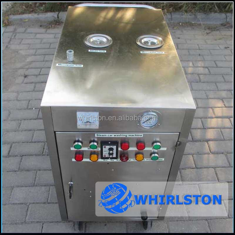 Automatic Self-service car wash machine for sale car washer steam car washing machine 0086 13608681342