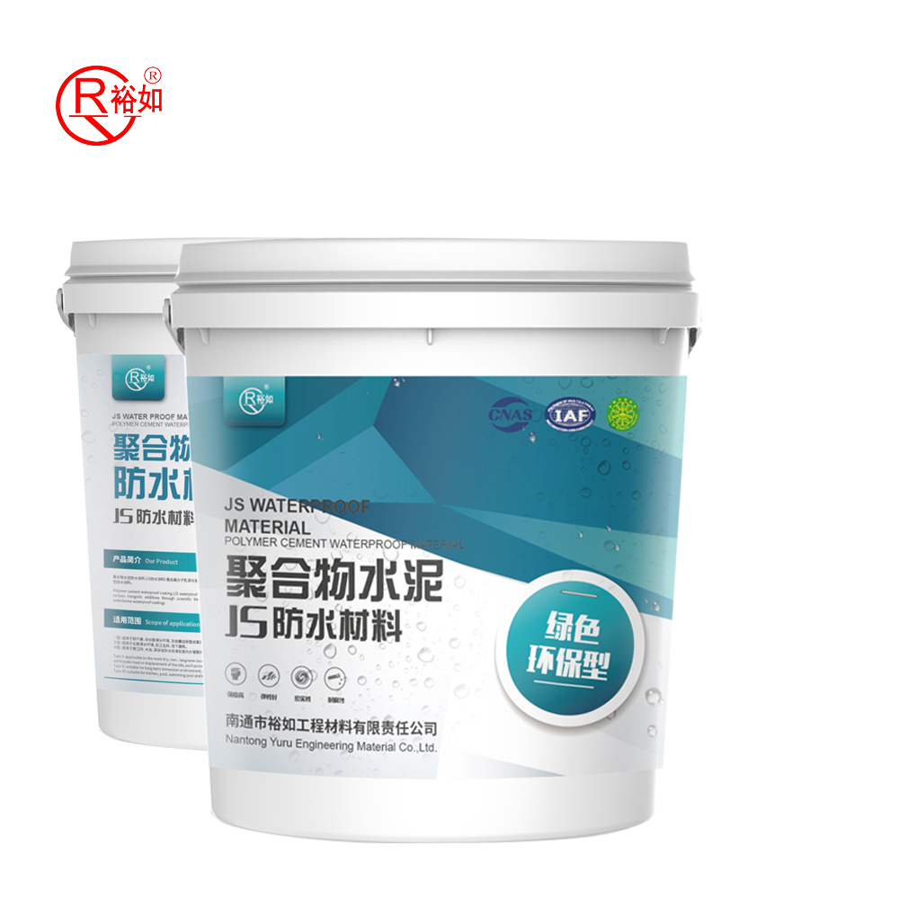 JS Composite Cement-based Waterproof Coating for drink water pond