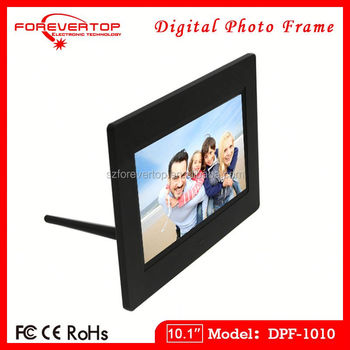 hot sale product gif digital photo frame