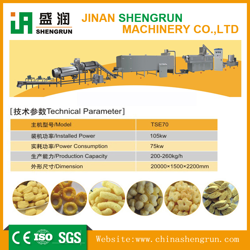 TSE70 Puffed snack production line