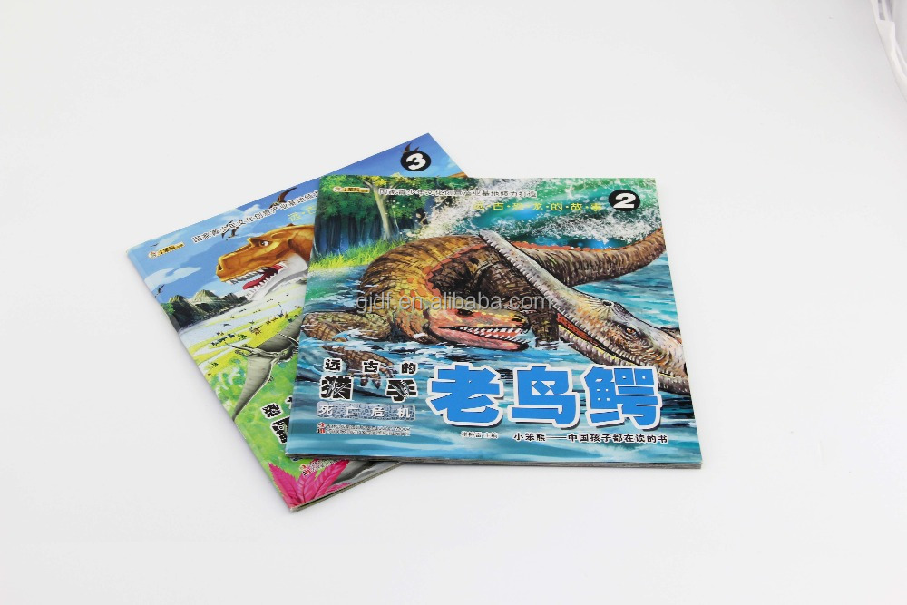full color baby book printing with soft cover/saddle stitching binding