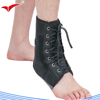 High quality adjustable Lace up ankle foot brace support