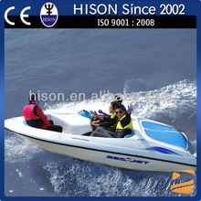 Hison racing boat/ jet ski/personal watercraft with 6seats