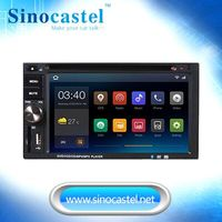 "6.2""Universal car dvd with Android System"