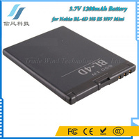 3.7V 1200mAh Mobile Phone Battery BL-4D for Nokia N8 Battery E5 N97 Mini Battery
