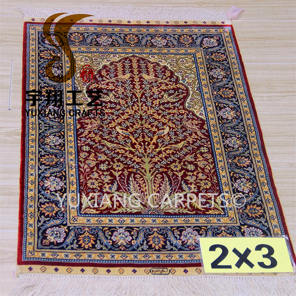 260lines carpet online sale muslim prayer mats rugs 2x3ft