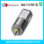 12v dc bush gearbox motor for Electric Lock
