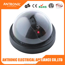 Antronic ATC-28 battery operated wireless security camera with activation light