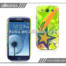 cool cover for samsung galaxy s3 with star series