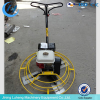 China gasoline concrete power trowel machine for sale price