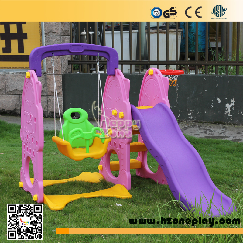 2017 Hot Sale Plastic Toys Animals plastic combined slide and swing with Basketball box For Kids