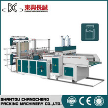 20 years OEM recycle plastic t-shirt carry bag making machine for supermarket