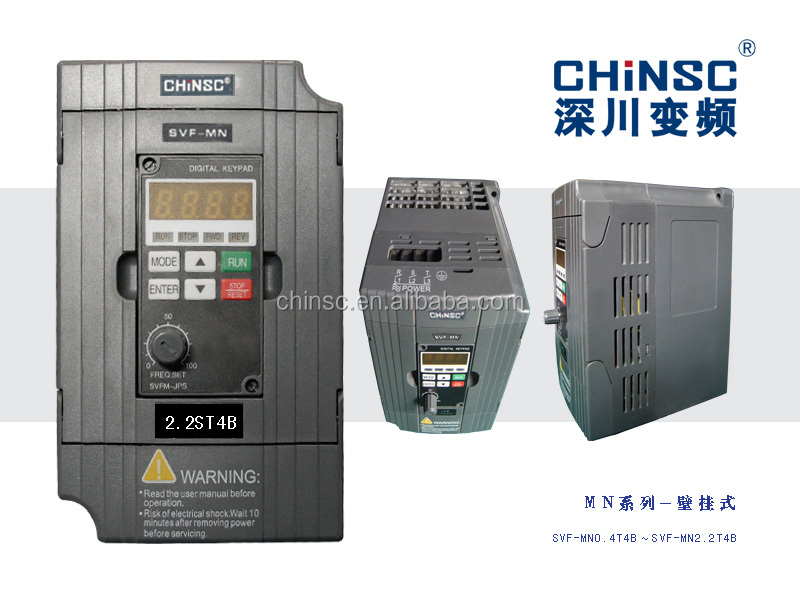 380v Frequency Inverter For Single Phase Motor Buy