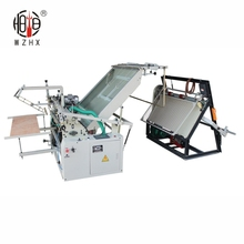 PP Woven Sack or Bag Automatic Cutting Machine
