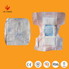 Free Sample Oem disposable private label baby diapers