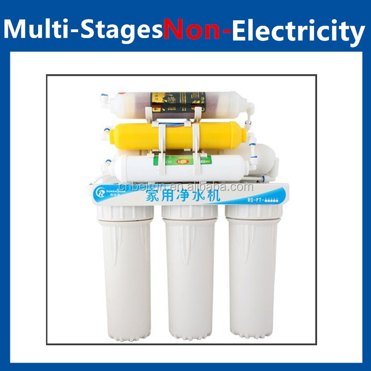 Free freight 7 stage ro water filtration non electric water filter