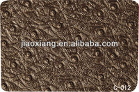 C012 Ostrich Natural Rubber Sheet for Rubber Sole
