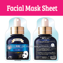 3D Mask Sheet/facial syn-ake Mask Pack/korea mask sheet