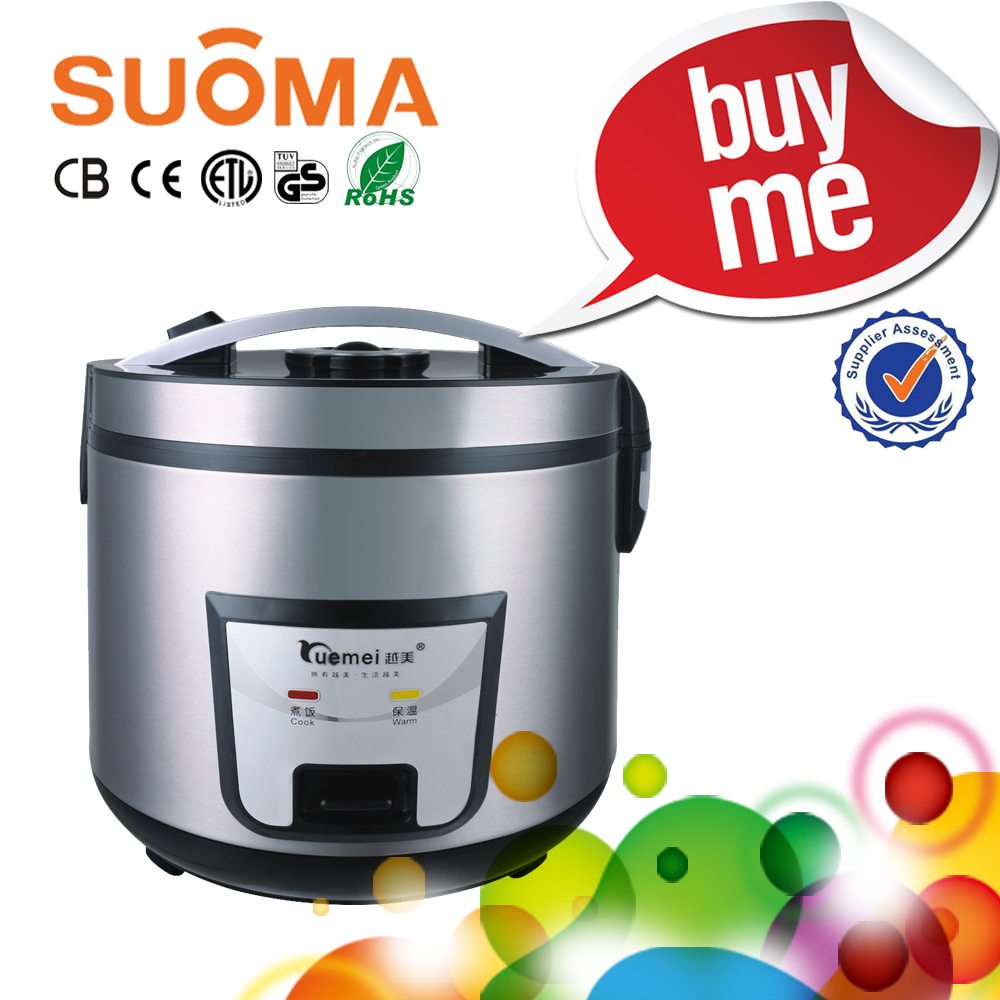 2016 New Published Taobao Kitchen Appliances Rice Cooker