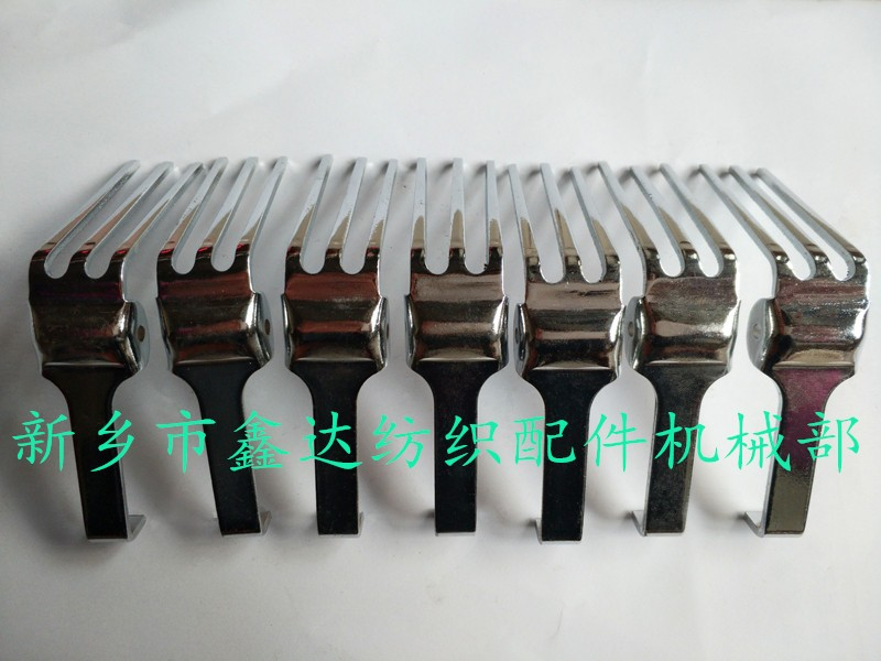 weft fork,J32,Textile Machinery Parts